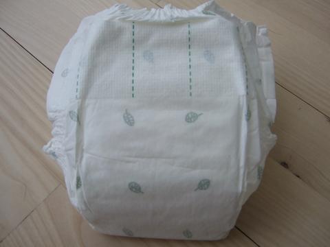 Nature Babycare Diaper Exterior